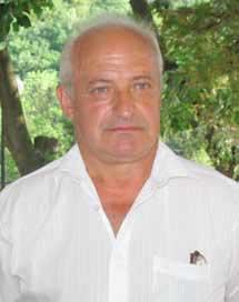 """Паун Траилуцић (""""Заштита"""")"""