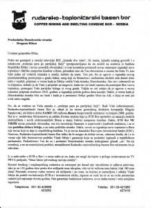 Реаговање на изјаву Драгана Ђиласа 1