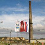 Став репрезентативних басенских синдиката поводом УППР-а