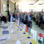 48. Међународна октобарска конференција о рударству и металургији